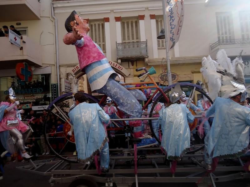 Carnaval na Grécia