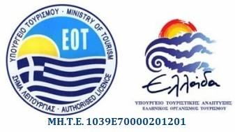 logo-ministerio-do-turismo