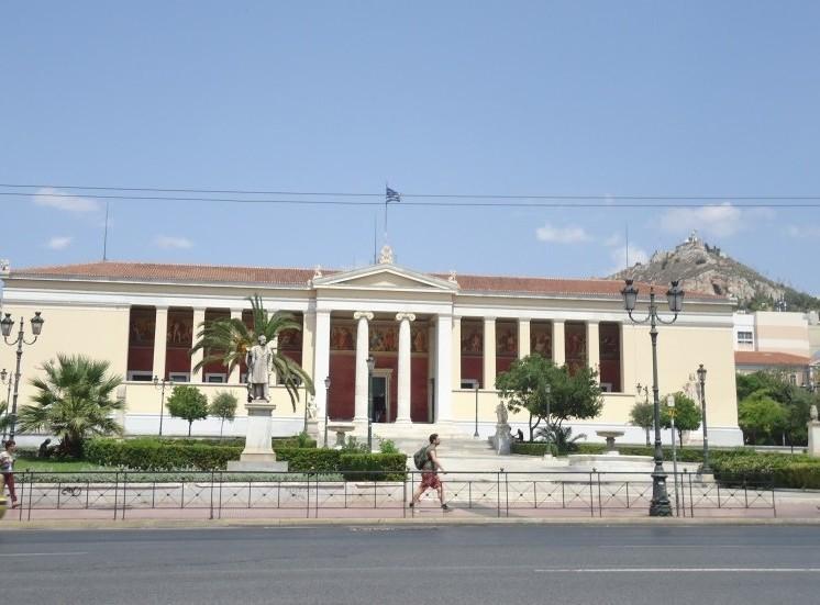 Universidade de Aténas